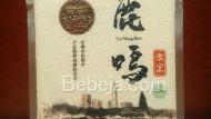 Beras Lu Ming Taiwan