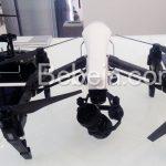 Tren Kamera Drone